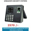 LX-16 eSSL Fingerprint Time Attendance System
