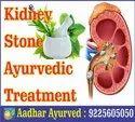 Ayurvedic Treatment For Kidney Stone