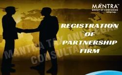Partnership Firm Consultant