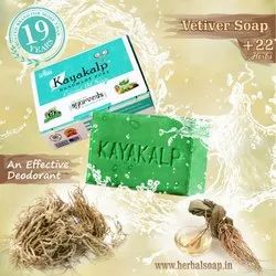 Vetiver Soap (Cuscus Root Soap)