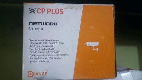 Panacea Security Surveillance - Wholesaler of Cp Plus Camera
