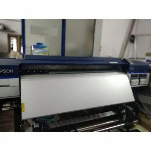 Eco Solvent Vinyl Printing, Location: Secunderabad