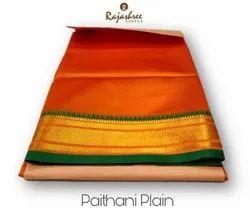 Rajashree 6.3 M (with Blouse Piece) Paithani Plain Fancy Saree, Packaging Type: Poly Bag