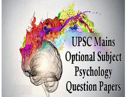 Optional Subjects For Mains Exam