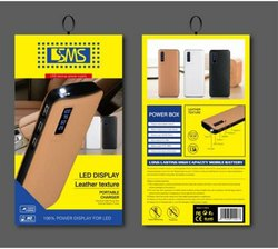 SMS power bank