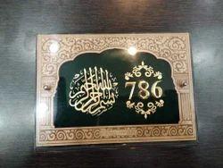 786 ALLAH 24 kt. Gold leaf Frame