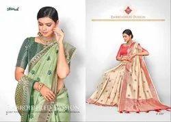 Vaishli Fashion Embroidered Fancy Sarees