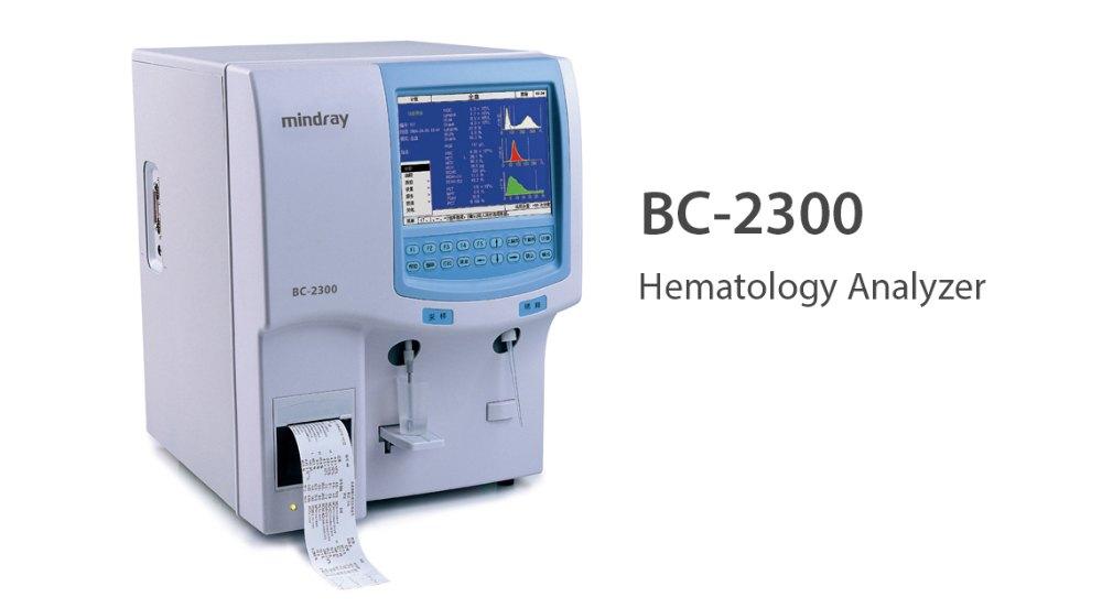 Hematology Analyzers - Haematology Analyser Latest Price