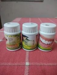 SINCERE PHARMA Sobha Tooth Powder,, Pack Size: 25gm