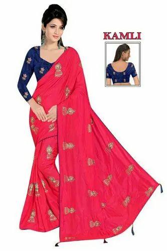 Bollywood Traditional Sana Silk Sari Indian Designer Wedding Wear Party Saree