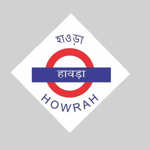 Railway Signal Board - Railway Retro Reflective Signal Board