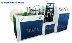 Disposable Cup Making Machine