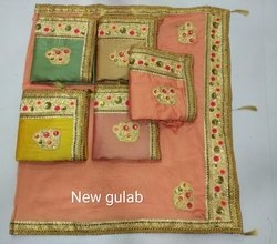 Border Blouse Saree's Ner Gulab