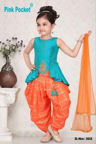 db29fffe0 Girls Wedding Dhoti Kurta at Rs 1095  set
