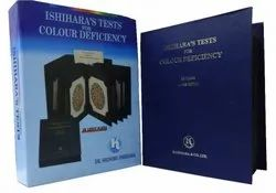 ASF Ishihara Color Blindness Test Book 38 Plates