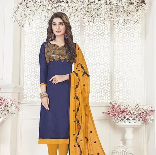Straight Churidar Cotton Embroidery Salwar Suit