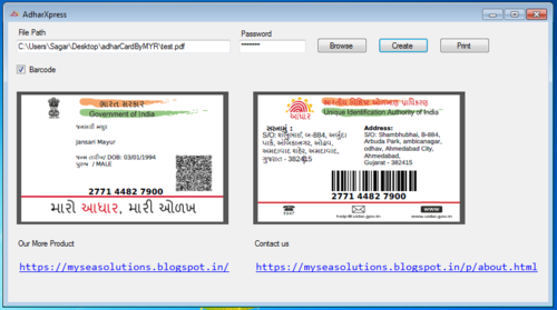 aadhar card software latest rs 2200 piece unjh solutions id