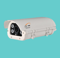 CCTV VARIFOCAL OUTDOOR CAMERA - 4MP (Zoom Lens - 5 mm to 50 mm)