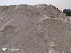 White Washed Marine Gypsum(cement Grade), For Cement, Pop And Etc, Packaging Size: Loose