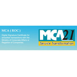 MCA21 Digital Signature Service