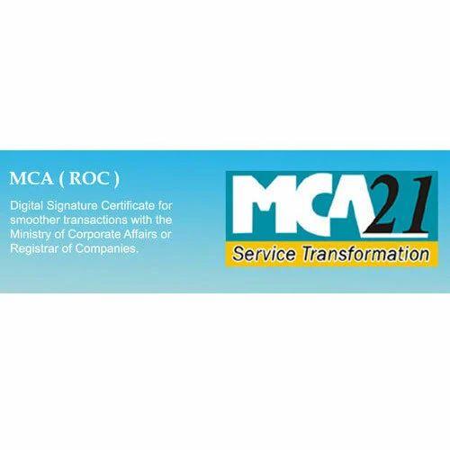 MCA21 Digital Signature Service