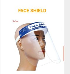Face shield 200mm