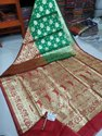 Banarasi Weaving Silk Saree