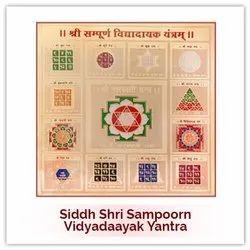 Powerful Siddh Sampoorn Vidyadaayak Yantra