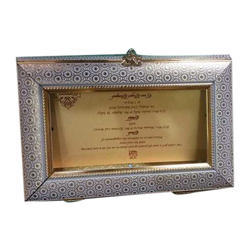 Wooden Printed Wedding Card Box