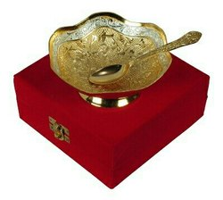 Gold & Silver Plated Brass Bowl 5 Diameter
