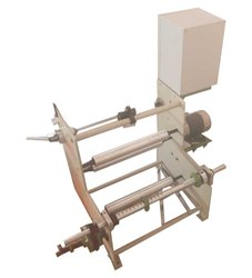 HMI-Paper Rewinder Machine