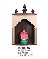 Wood Modern Pooja Box