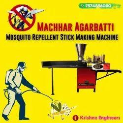 Macchar Agarbatti Making Machine