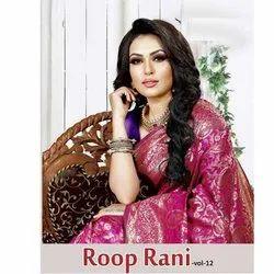 Roop Rani Vol-12 Saree