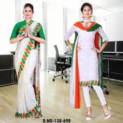 Tiranga Saree Salwar Combo