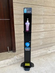 Foot pedal hand sanitizer stand
