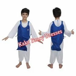 Shark Fish Kids Costume