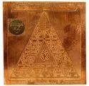 Kesar Zems Copper Shri Run Vimochak Bhaum Mangal Yantra (10 cm x 10 cm x 0.05 cm, Copper)
