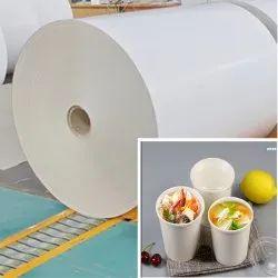 Paper Aluminium Foil Laminated Roll