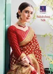 Shangrila Sulakshmi Silk Sarees