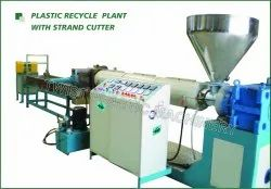 Granulation Reprocessing Plant