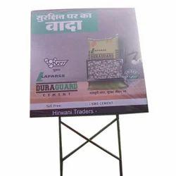 Advertising PVC Banner