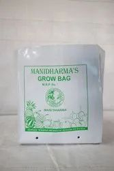 Nursery Grow LDPE Bag