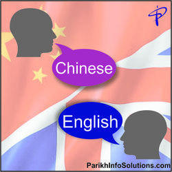 Chinese to English translation Services
