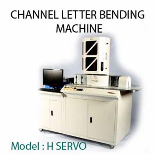 H Servo Channel Letter Bending Machine