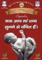 Infertility Ayurvedic Treatment