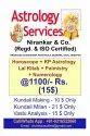 English, Hindi Divorce Problem Astrology Services