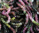 Tourmaline Roundel Faceted Beads
