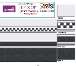Ceramic Tiles 25 x 37.5