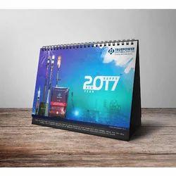 Calendar Print Service